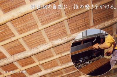 110 代萩ベニヤ(丸)施工例